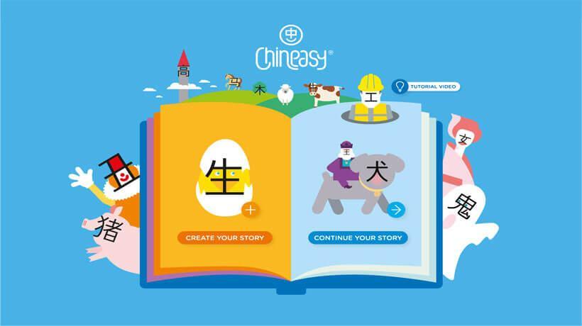 Chineasy Story Builder ứng dụng bạn cần được tăng cường