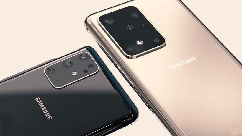 Camera của Samsung Galaxy S11