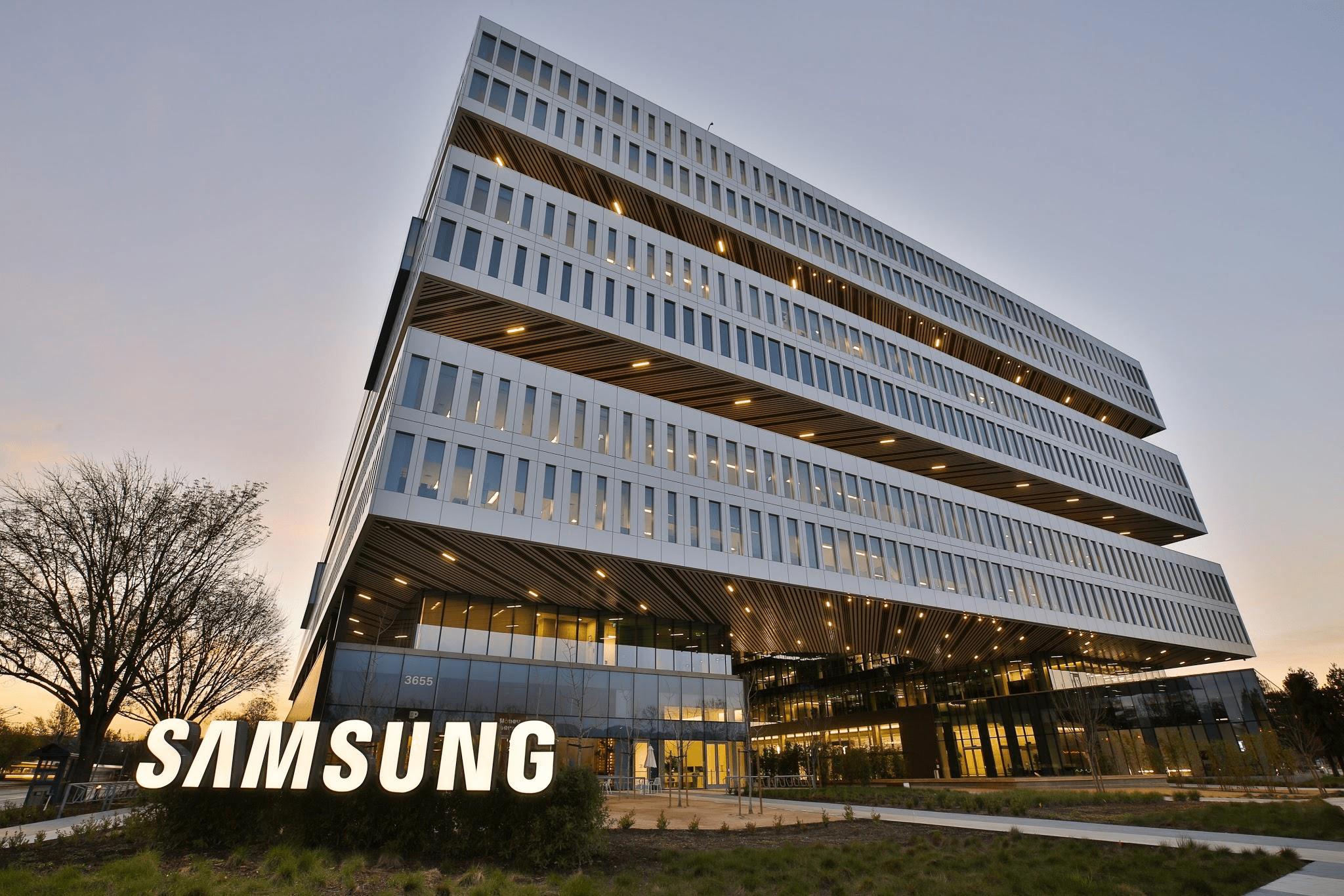 Trụ sở chính của Samsung