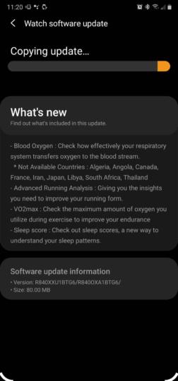 Bản cập nhật phần mềm đầu tiên của Samsung Watch 3