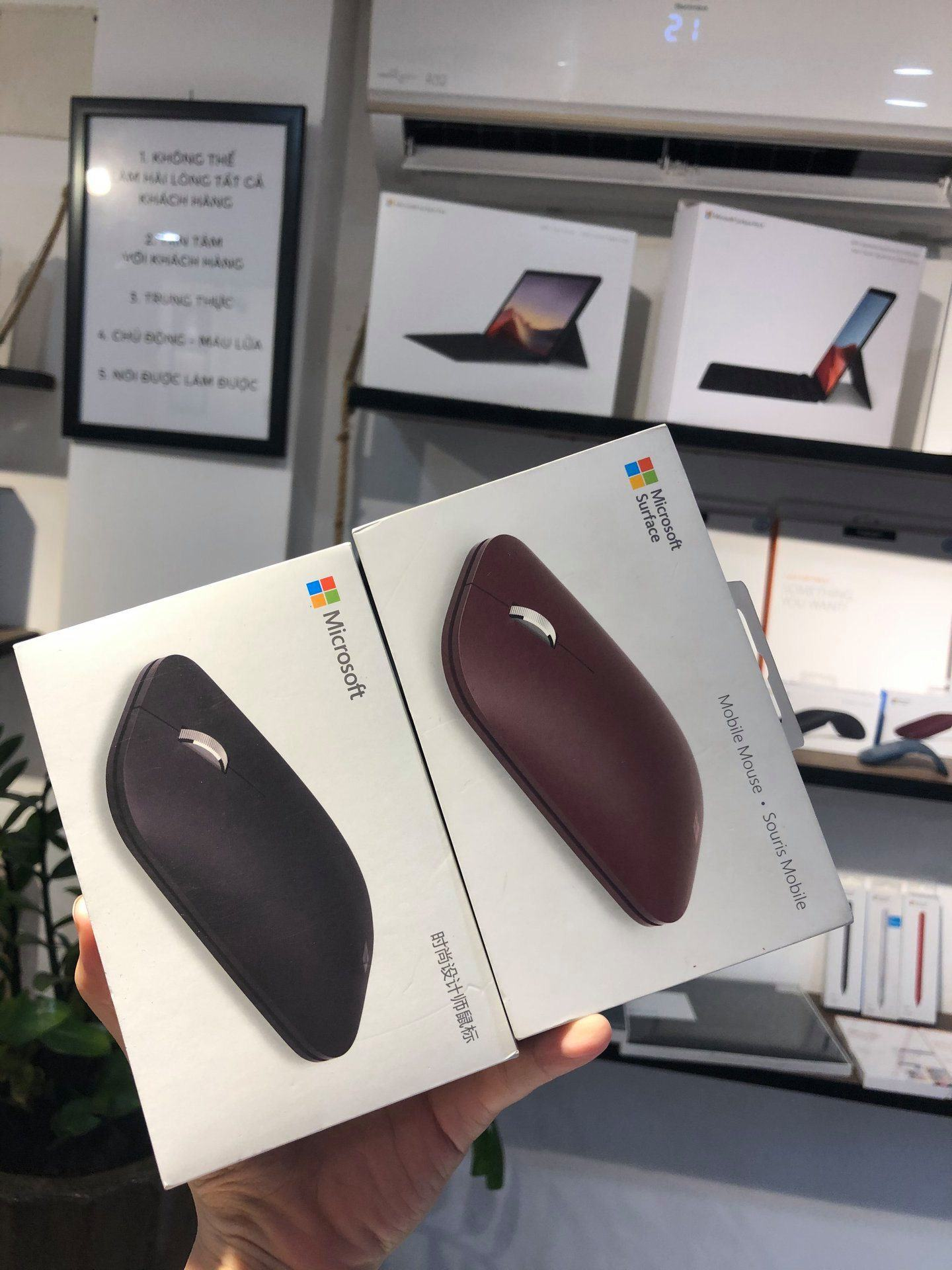 Surface Mobile Mouse 24