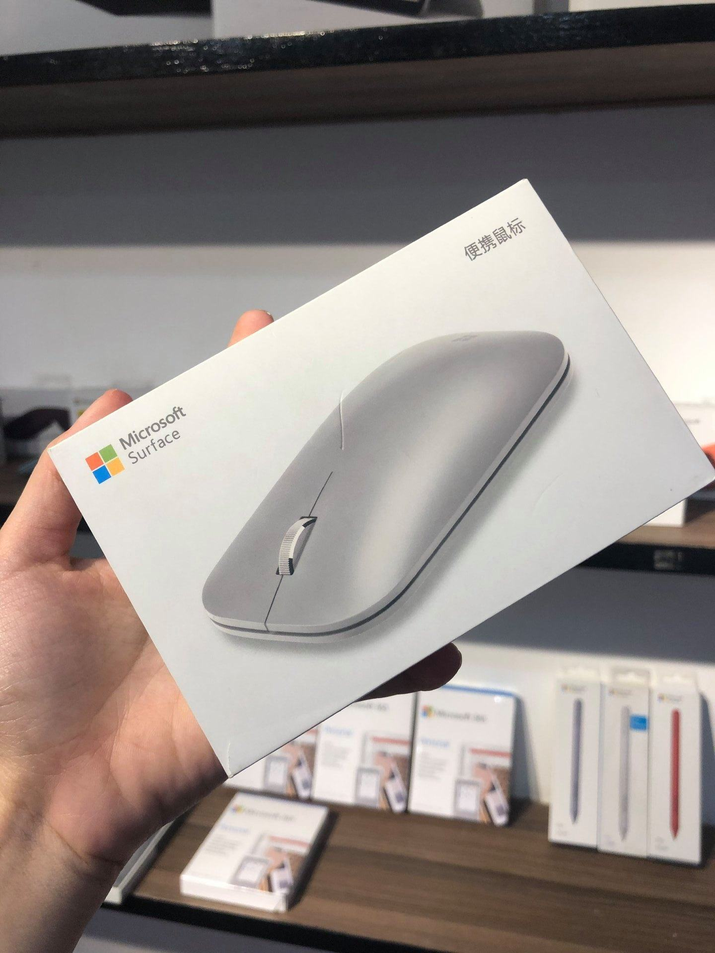 Surface Mobile Mouse 20