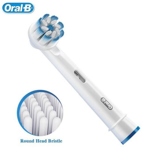 Đầu Bàn Chải Điện Oral-B Gum Care Chính Hãng 2
